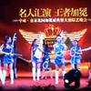 Chinese Music Group  5245